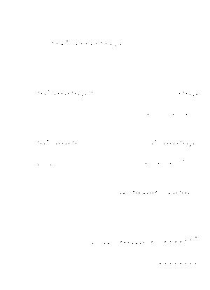 Kuro 000052