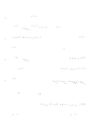 Kuro 000054