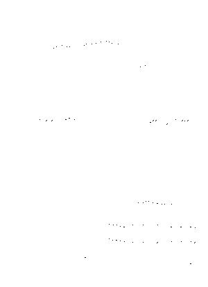 Kuro 000055