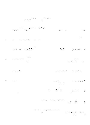 Kuro 0000551