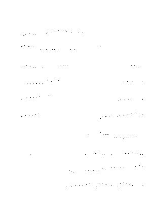 Kuro 000056