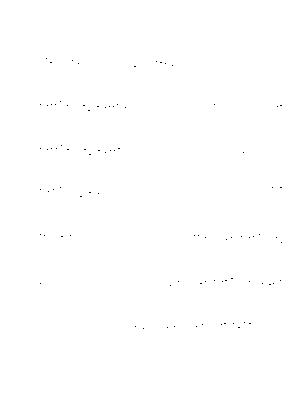 Kuro 000069