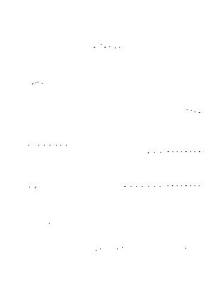 Kuro 000072