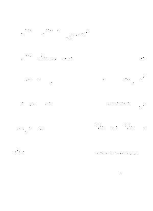 Kuro 000073
