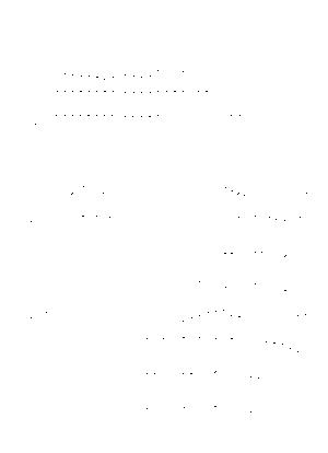 Kuro 000078