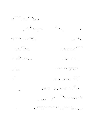 Kuro 000079