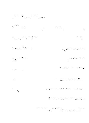 Kuro 000080