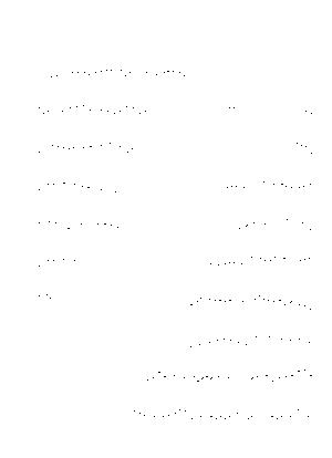 Kuro 000081