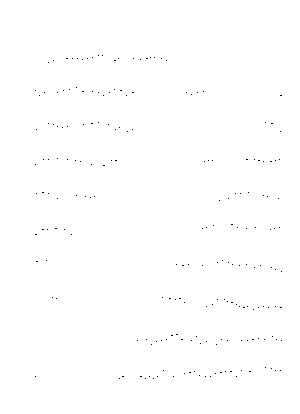 Kuro 000082
