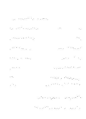 Kuro 000083