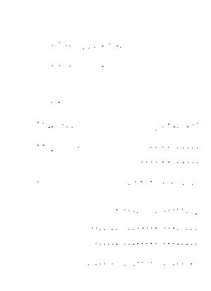 Kuro 000087