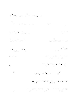 Kuro 000088
