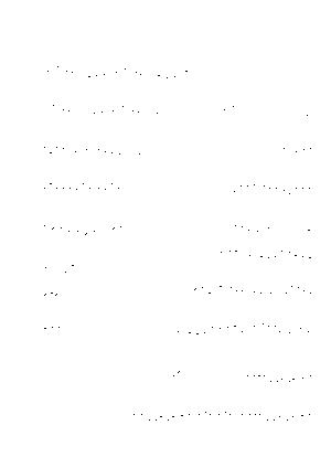 Kuro 000089