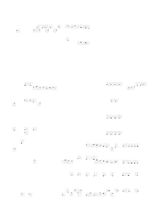 Kuro 000090