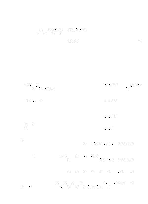 Kuro 000091