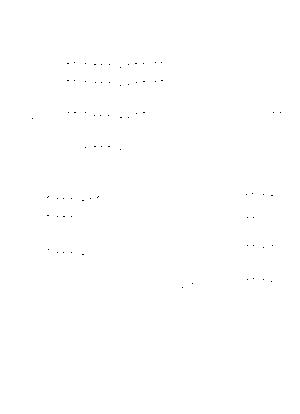 Kuro 000096