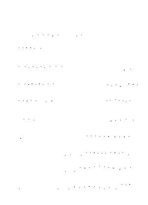 Kuro 000229