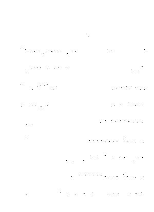 Kuro 000237