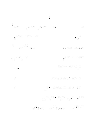 Kuro 000238