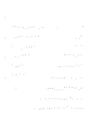 Kuro 000239