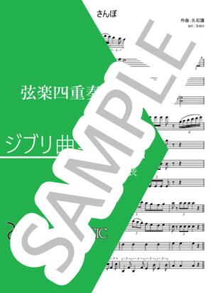 Kuro 000362