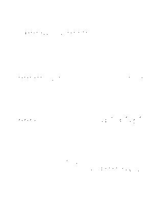 Kuro 4 2