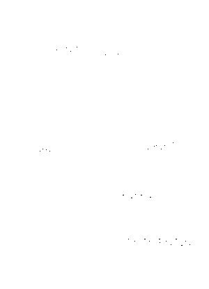 Kuroutadorinoserenade