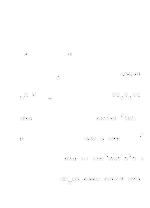 Kyattsu20200519g