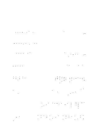 Kz0006