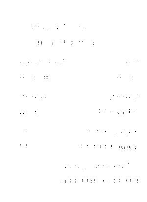 Lagtrain