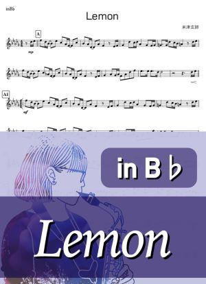 Lemonb2599