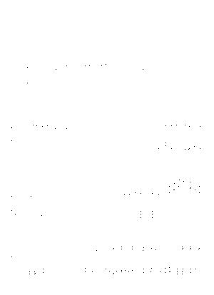 Lento 017