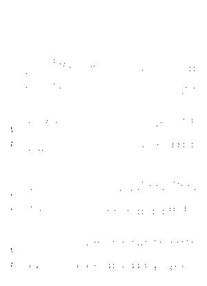 Lento 018