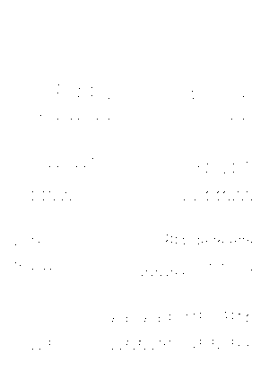 Lento 037