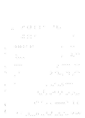 Lento 041