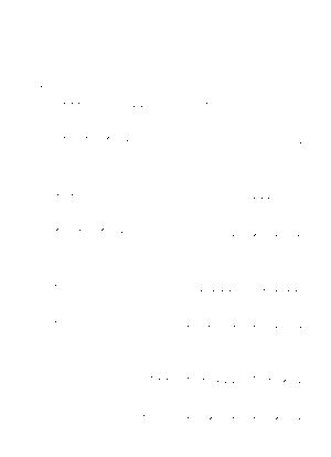 Lento 049