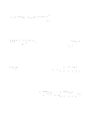 Lfcshinsolono1