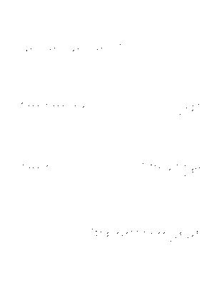 Lfcshinsolono2