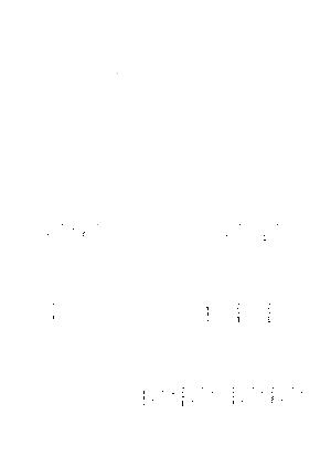 Lgms26