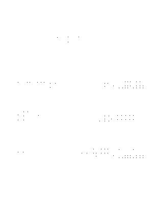 Lgms52