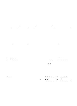 Lgms55