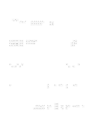 Lgms61