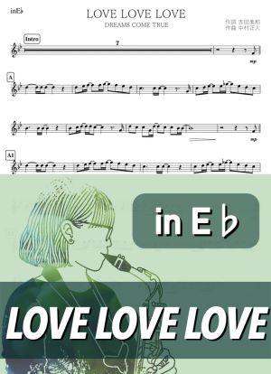 Lovelovelove2599