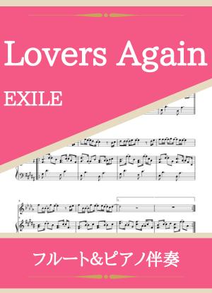 Loversagain01