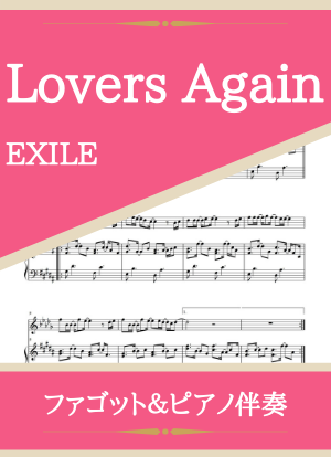 Loversagain03