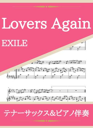 Loversagain08