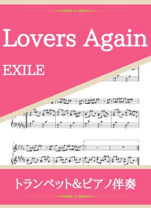 Loversagain10