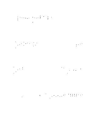 Lumiere0003