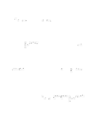 Lumiere0004