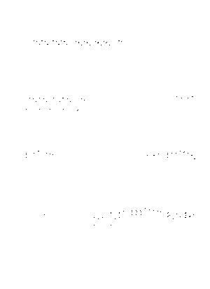 Lumiere0005
